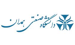 دانشگاه صنعتی همدان