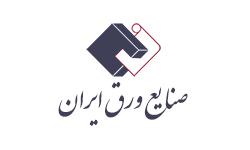 صنایع ورق ایران