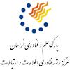 عضو پارک علم و فناوری خراسان